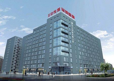 朝阳区写字楼出租,东五、六环写字楼出租,地铁八通线写字楼出租,写字楼,独楼出租,写字楼出租,写字楼租售,北京写字楼