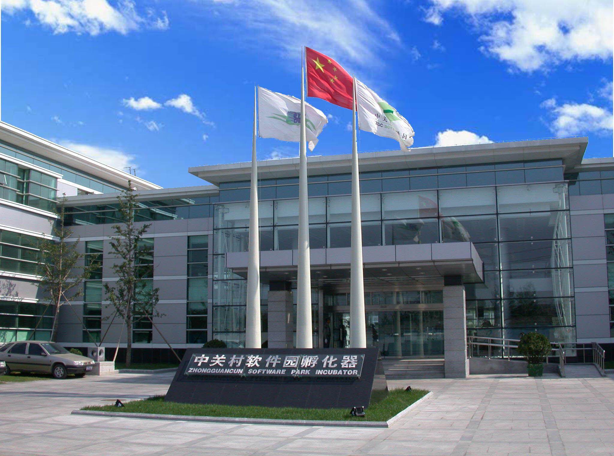 我在北京中关村小额贷款有限公司办理了三万贷款.传真