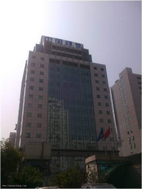 中国煤地大厦写字楼