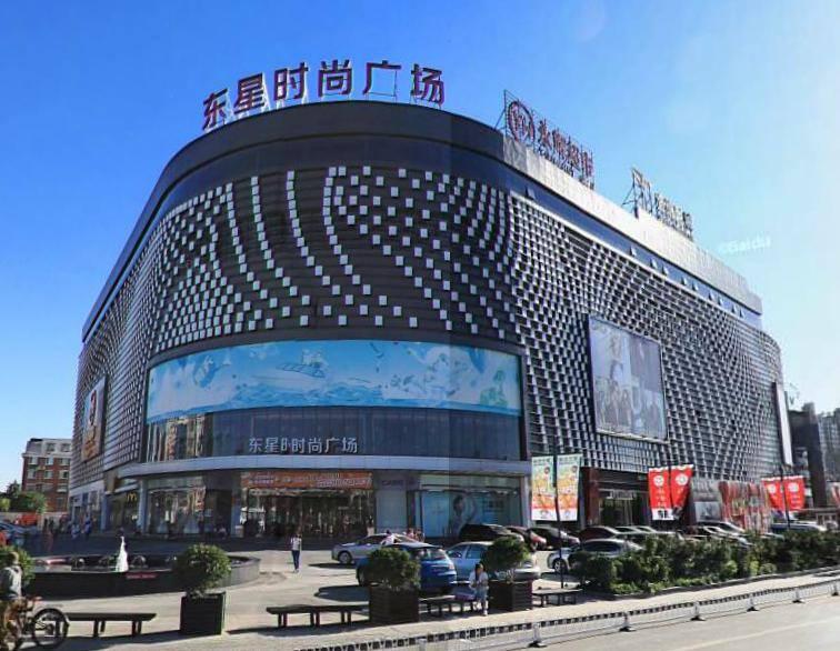 东星时尚广场写字楼