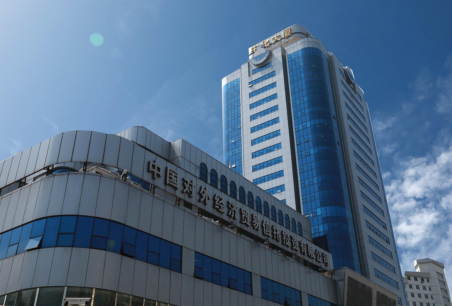 中化大厦写字楼