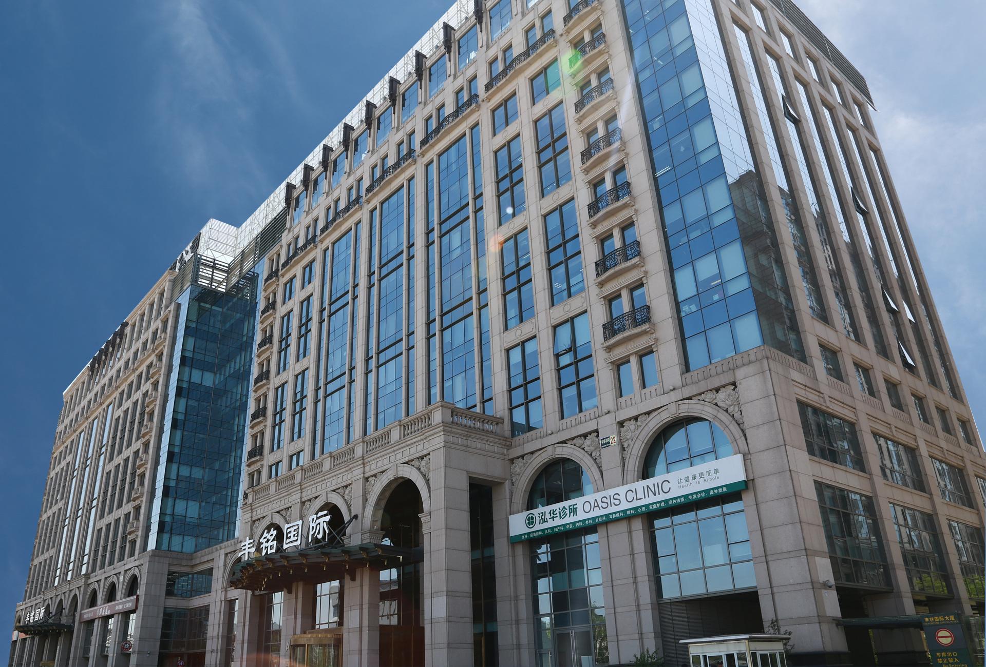 丰铭国际大厦写字楼
