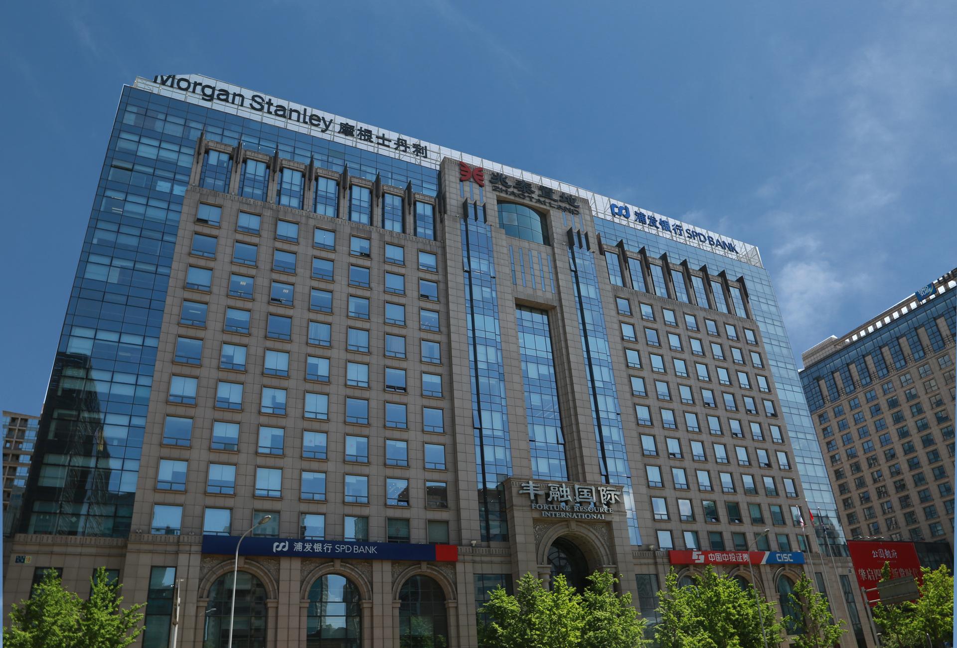 丰融国际中心写字楼