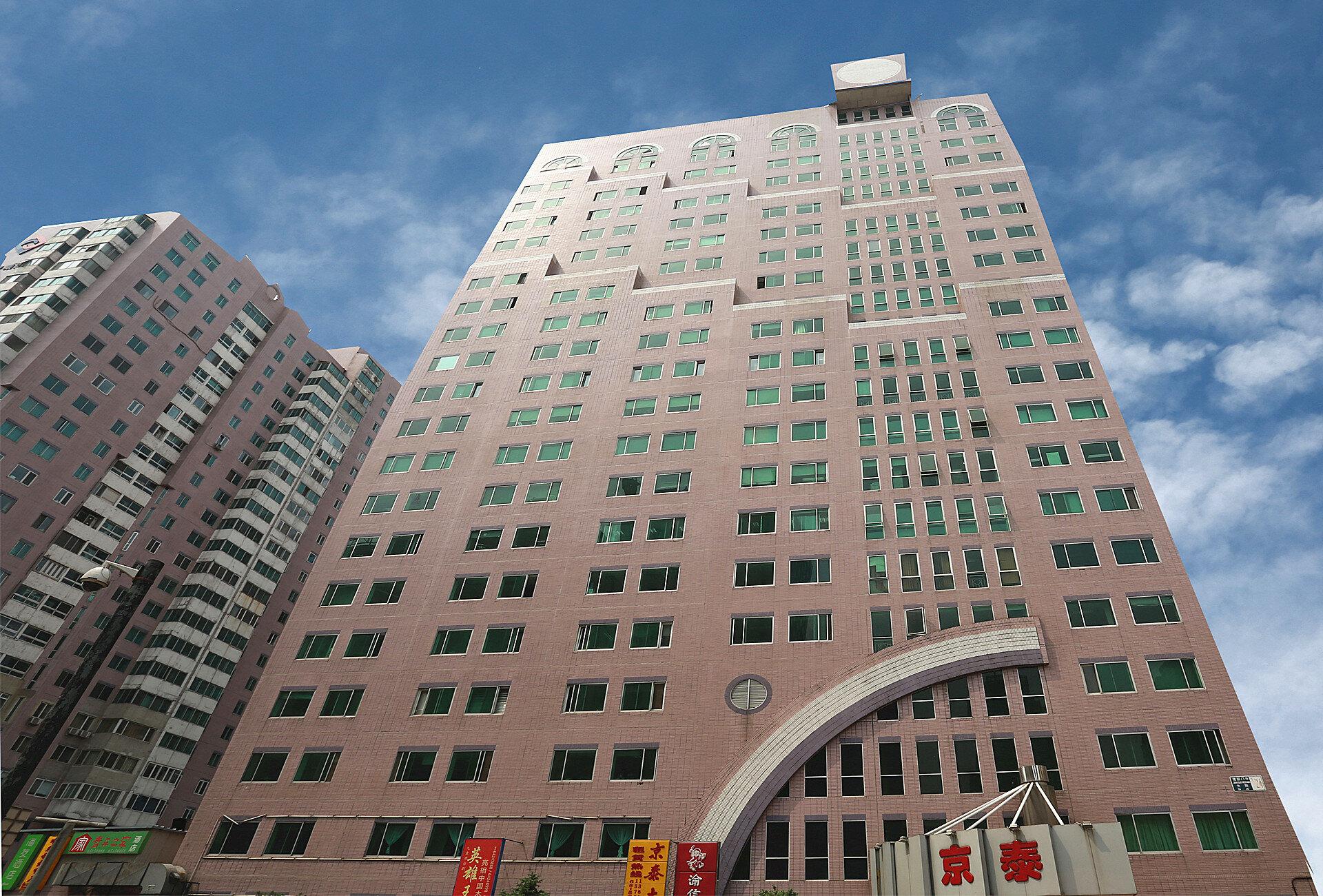 京泰大厦写字楼