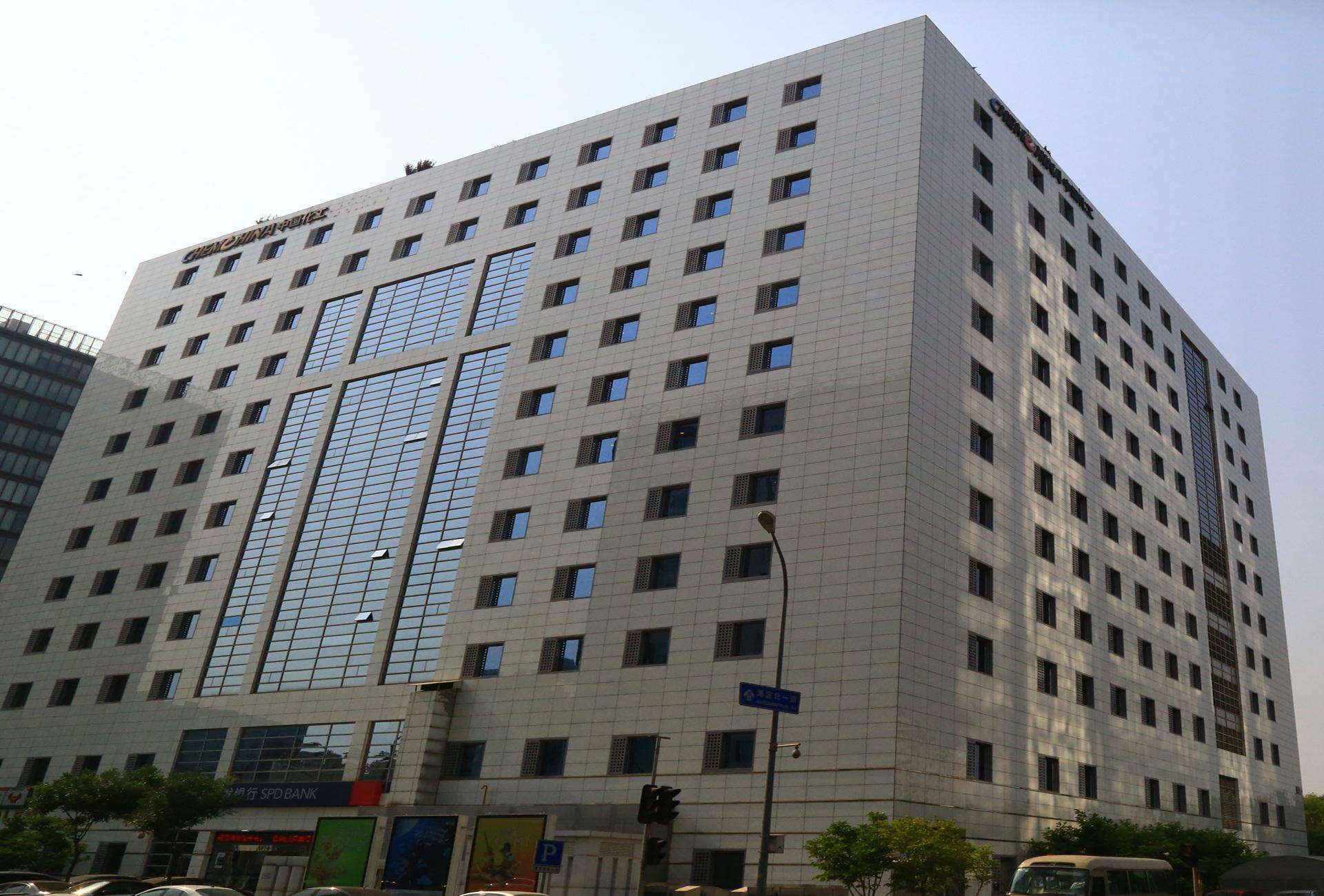 中国化工大厦写字楼