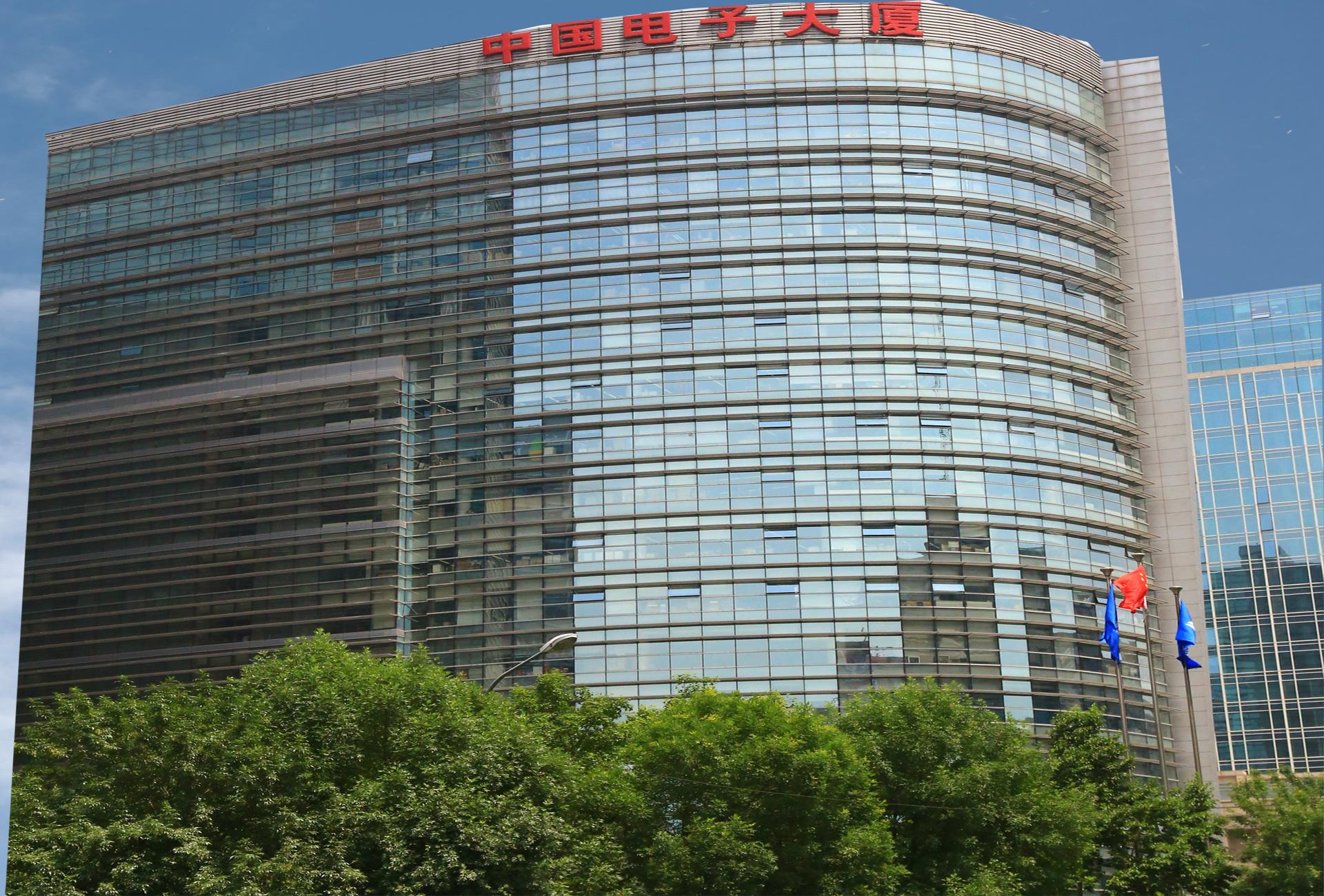 中国电子大厦写字楼