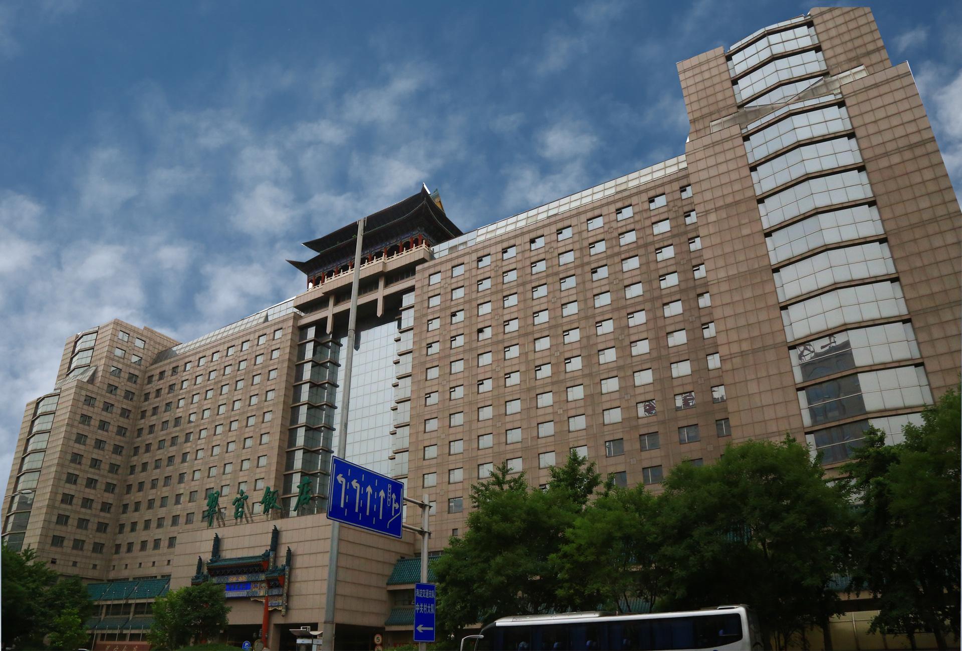 翠宫饭店写字楼写字楼
