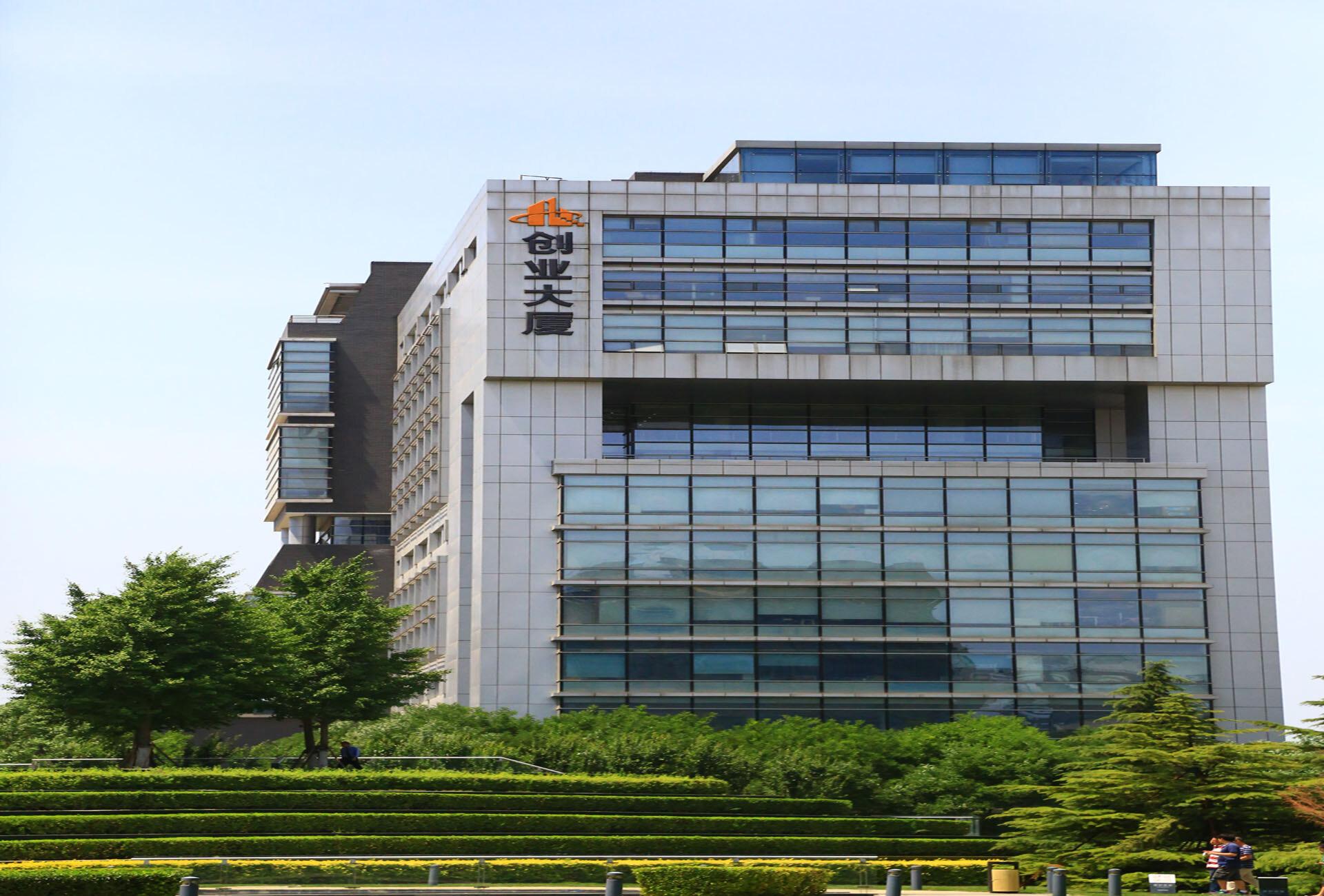 清华科技园创业大厦写字楼