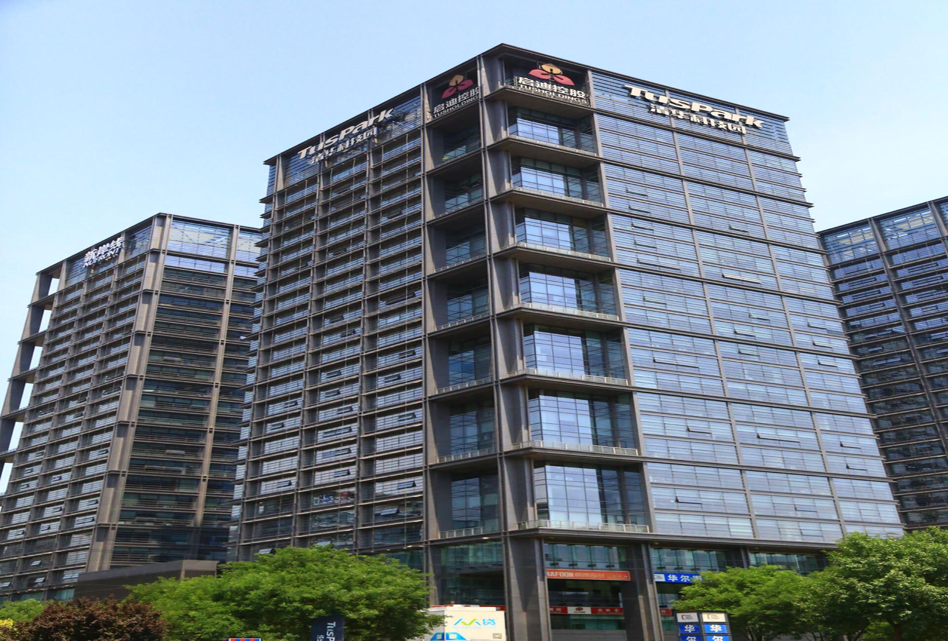 清华科技园科技大厦写字楼