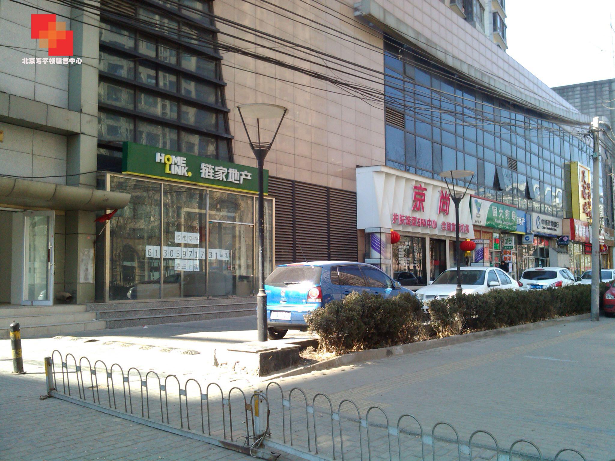 金隅丽港城,写字楼,写字楼出租,北京写字楼,北京写字楼出租