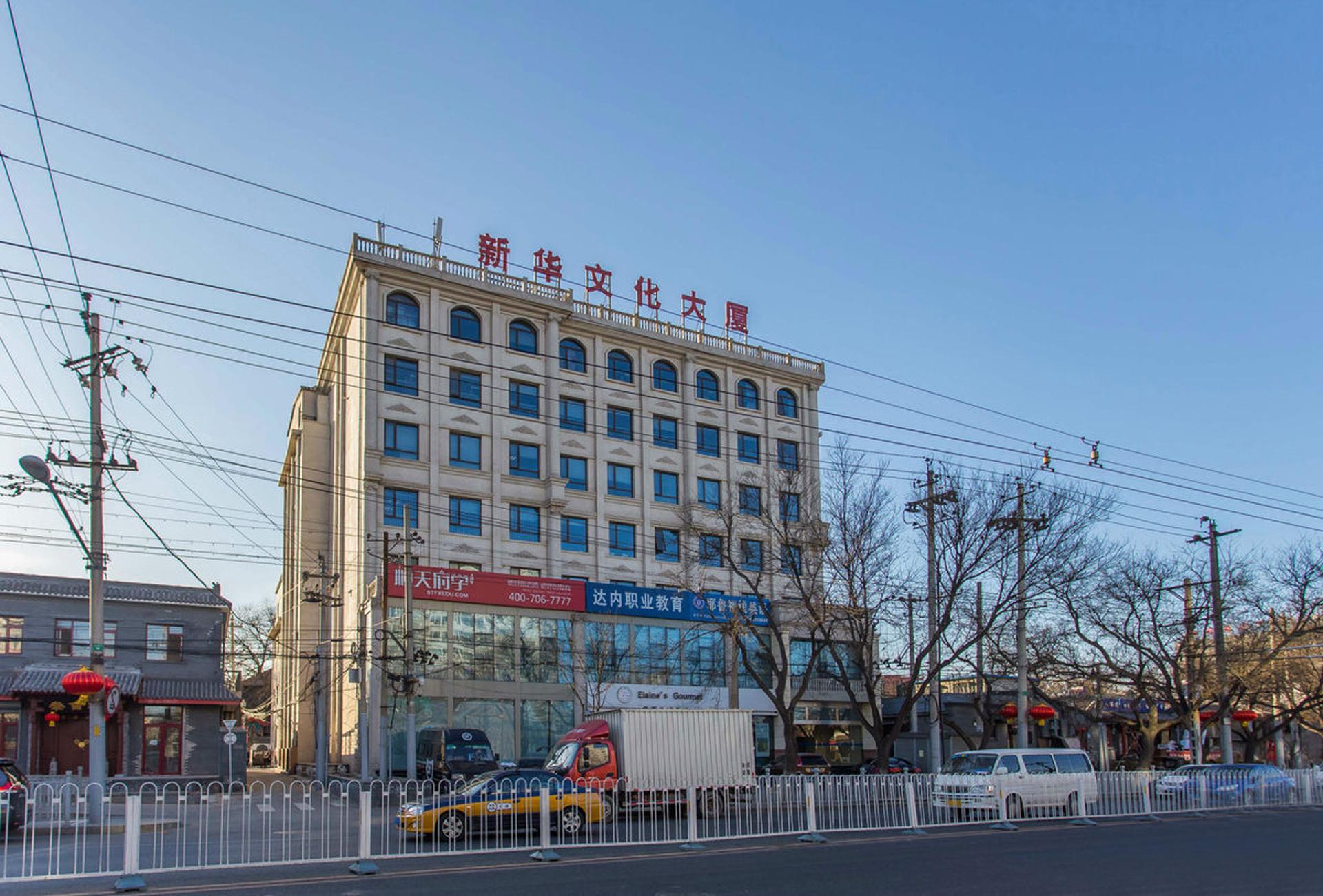 新华文化大厦写字楼