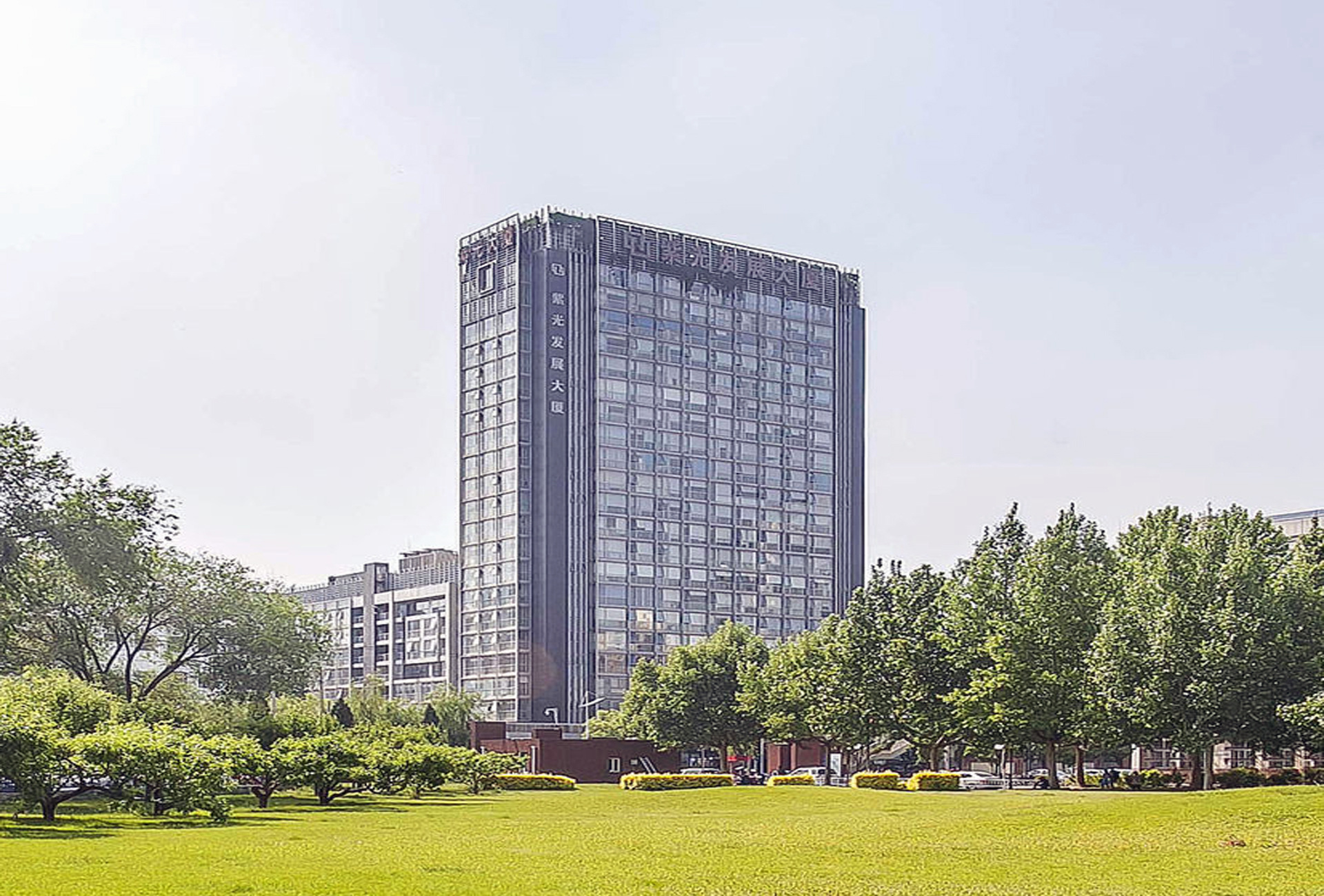 紫光发展大厦写字楼