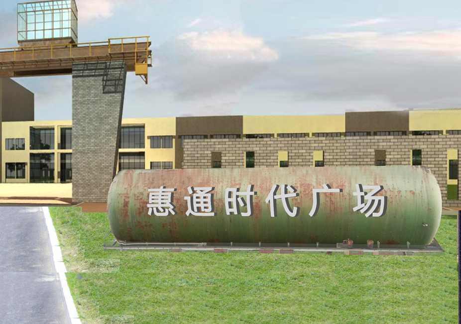 惠通时代广场(新址),写字楼,北京写字楼,写字楼出租,东五环写字楼出租