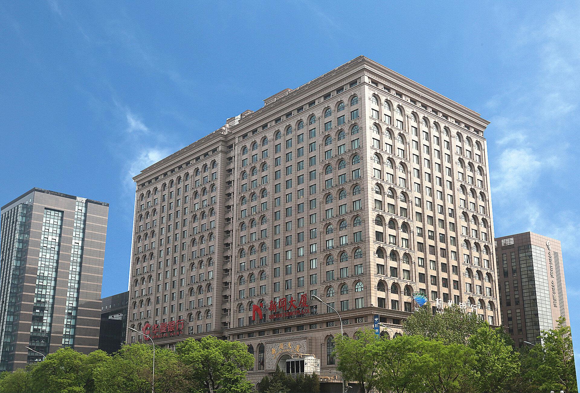 新闻大厦写字楼