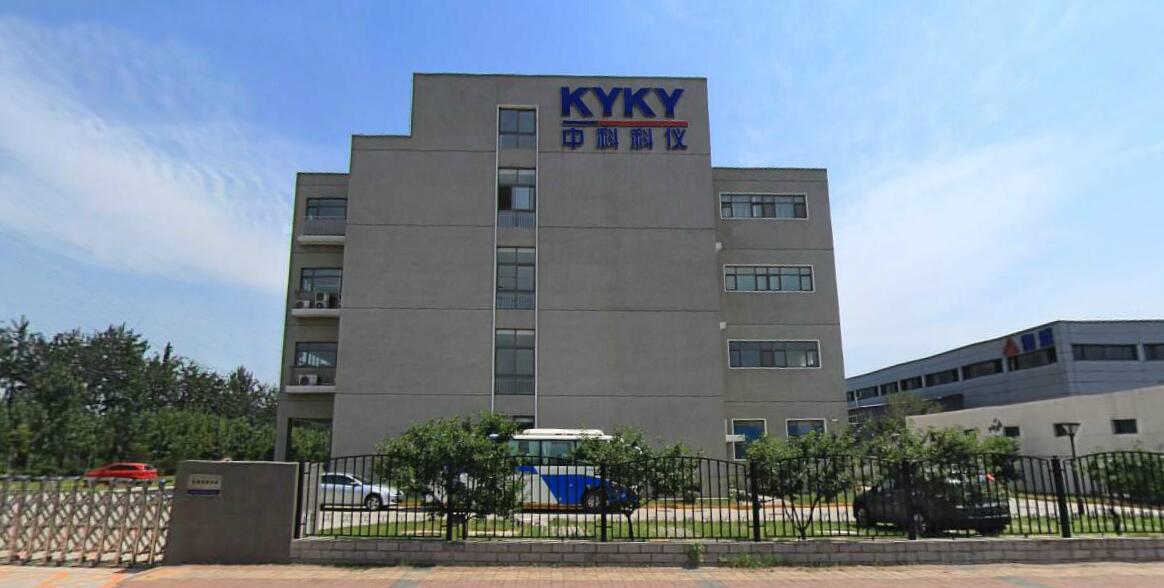 北京国际信息产业基地写字楼