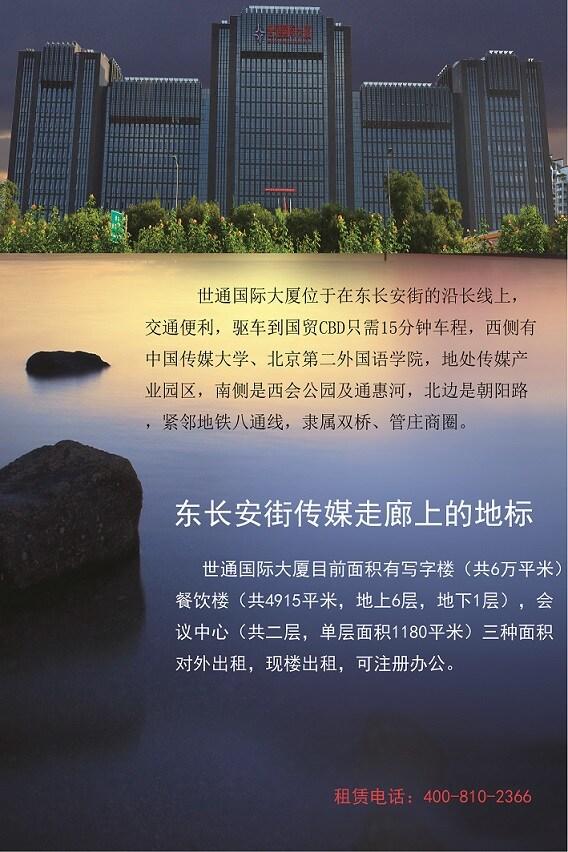 报广b (4).jpg