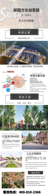北京朝阳区写字楼出租